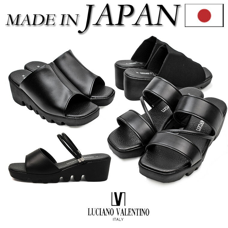 日本製 LUCIANO VALENTINO ITALY コンフォートサンダル レディース ミセス 靴 ミュール 美脚 歩きやすい 痛くない オフィス ストラップ ブラック 黒 22.0 22.5 23.0 23.5 24.0 24.5 25.0 109-6451-6455-6458-6462