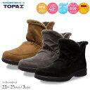 Topaz 4443