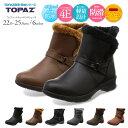 Topaz 4815