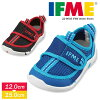 Shoes present gift 12 12.5 13 13.5 14 14.5 15 22-9005 that IFME child shoes light weight draining off sole sandals sneakers baby kids boy light reflector boy sports shoes security relief playing in the water pool school nursery school kindergarten blue b