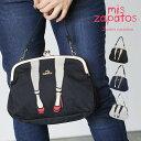 Miszapatos b6735