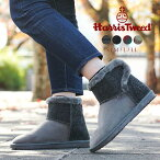 【送料無料】HarrisTweedムートンブーツショートレディースインヒールショートブーツレディース履きやすいカジュアルブーツレディースボアファー歩きやすい裏起毛暖かい防寒美脚ハリスツイード黒ブラウン32560