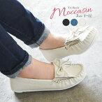 【送料無料】Yu-Becckモカシンシューズレディース靴モカシンローヒールフラットシューズモカシンレディースぺたんこ靴歩きやすい履きやすい軽量ドライビングシューズレディーススリッポンブラックデニムベージュ3079