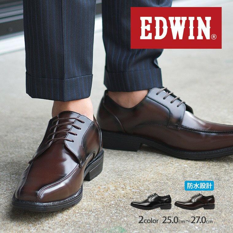 【楽天スーパーSALE】【送料無料】【EDWIN/エドウィン】ビジネスシューズ メンズ 防水 防滑ソール レースアップ シューズ 黒 3e 通勤用 紳士靴 歩きやすい オフィス 仕事 ブラック ブラウン 紳士 父の日 EDW-7731
