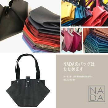 ベルランゴM+・ブラック【NADA】サスティナブルデザインバッグフランス製サステナブルハンドメイドバッグ軽量軽いおしゃれレディースバッグトートバッグハンドバッグパリMaisonPou