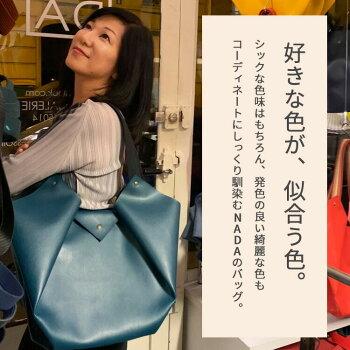 チューリップ・ポケットL【NADA】サスティナブルデザインバッグフランス製サステナブルハンドメイドバッグ軽量軽いおしゃれレディースバッグトートバッグハンドバッグパリMaisonPou