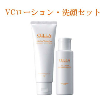 VC洗顔セット