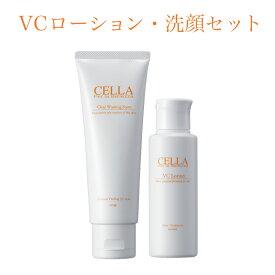 ピーリング 洗顔 グリコール酸 ニキビ跡 洗顔料 石鹸 ニキビケア ビタミンc VC洗顔セット [セラ AHAクリアウォッシングフォーム セラ VCローション] 10%OFF 送料無料