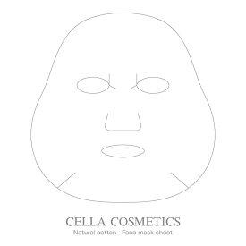CELLA COSMETICS フェイスマスクシート 18枚 入り ドライ タイプ 天然 コットン 100%