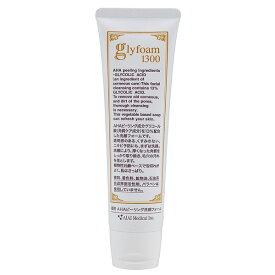 グリコール酸 ピーリング 濃度 13% ニキビケア 洗顔フォーム [グリフォーム1300]
