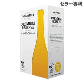 《箱ワイン》ボルトリ カスク シャルドネ 2LDe BORTOLI CHARDONNAY オーストラリア デ ボルトリ ボックスワイン BOX 白ワイン 辛口 BIB バッグインボックス 長S