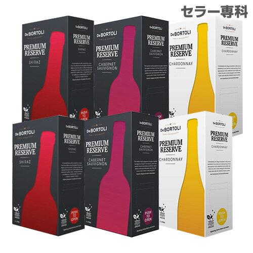 《箱ワイン》ボルトリ・カスク3種 6箱セット【送料無料】[長S]