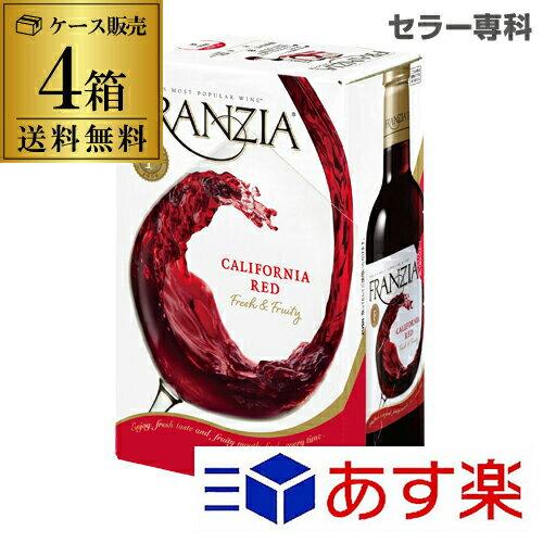 送料無料 《箱ワイン》フランジア レッド 3L×4箱ケース(4本入) ボックスワイン BOX ワインタップ BIB バッグインボックス 長S
