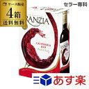 送料無料 《箱ワイン》フランジア レッド 3L×4箱ケース(4本入) ボックスワイン BOX ワインタップ BIB バッグインボッ…