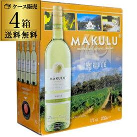 ボトル換算375円(税別) 送料無料 《箱ワイン》マクル シュナンブラン&コロンバール 3L×4箱ケース (4箱入)ボックスワイン BOX BIB バッグインボックス 長S