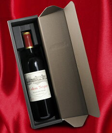 ギフトBOX 1本用ギフトボックス ギフト箱 贈答用 ワイン箱 長S
