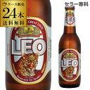【誰でもP3倍 18〜20日】送料無料 レオ ビール330ml瓶×24本ケース 輸入ビール 海外ビール Leo リオビール タイ RSL 予約 2020/1月下旬以降発送予定