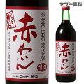 シャトー勝沼 酸化防止剤無添加 赤わいん 甘口 720ml 赤ワイン 日本ワイン 国産ワイン 長S
