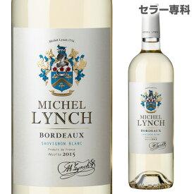 ミッシェル リンチ ブラン 長S白ワイン 辛口 ボルドー ミシェル リンチ