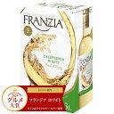 【マラソン中 最大777円クーポン】《箱ワイン》フランジア ホワイト 3L ボックスワイン BOX ワインタップ BIB バッグインボックス 長S