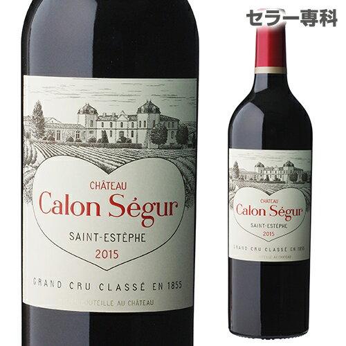 シャトー カロン セギュール [2015] [格付 3級][ボルドー][赤ワイン][ハートラベル][プレゼント]