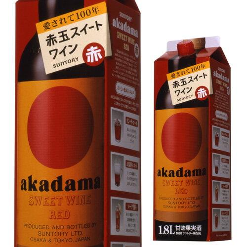 サントリー 赤玉 スイートワイン 赤 1800ml[紙パック][1.8L][長S][likaman_AKA] [likaman_AKS]