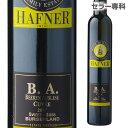 ハーフナー ベーレンアウスレーゼ キュヴェ [2017] 375ml ハーフ [オーストリア] [白ワイン] [極甘口] [アイスワイン]l貴腐ワインl