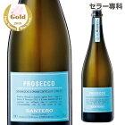 サンテロ プロセッコ スプマンテ エクストラ ドライ 750ml イタリア スパークリングワイン 辛口 発泡 長S Prosecco Spumante Extra Dry / Santero F.lli & C. S.p.a.