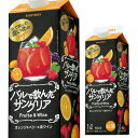 バルで飲んだサングリア オレンジ&ベリー&赤ワイン 1L紙パック 長S 国産 パック