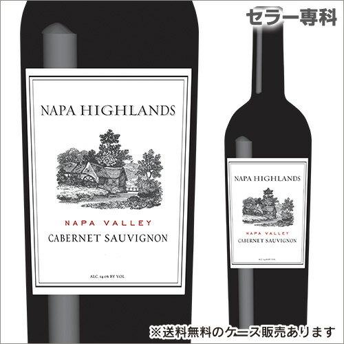 ナパ ハイランズ カベルネソーヴィニヨン 2015 750ml アメリカ ナパヴァレー 赤ワイン
