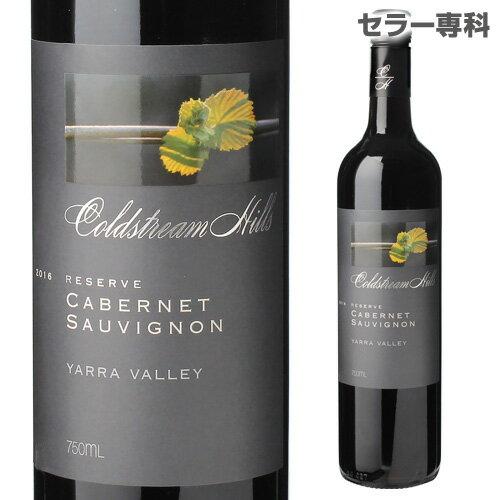 コールドストリーム ヒルズ リザーブ カベルネ ソーヴィニヨン 2016 750ml オーストラリア 赤ワイン 辛口 Coldstream Hills Cabernet Sauvignon 長S