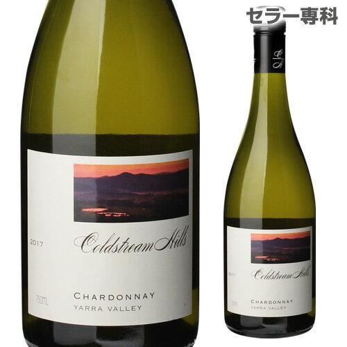 コールドストリーム ヒルズ シャルドネ ヤラヴァレー 2017 白ワイン 辛口 オーストラリア Coldstream Hills Chardonnay 長S