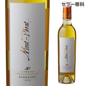 【誰でもP5倍 10/20限定】シャトー モンペラ セミヨン ノーブル 2005 ハーフ 白ワイン 甘口 フランス ボルドー 375ml