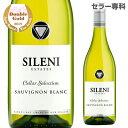 セラー セレクション ソーヴィニヨン ブラン シレーニ エステイト 750ml 白ワイン 辛口 ニュージーランド 長S