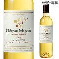 シャトー メルシャン エサンス ド 甲州 ハーフ 375ml 白ワイン 長野県 日本ワイン 国産ワイン 辛口 信州ワイン ギフト 虎