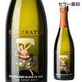 【誰でもP5倍 10/30迄】コントラット フォーイングランド パドゼ 2013 750ml  スパークリングワイン スプマンテ イタリア