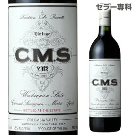 ヘッジス CMS レッド ヘッジス ファミリー エステート 750ml 赤ワイン 辛口 アメリカ 長S