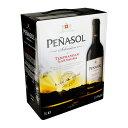 ペナソル・ティント スペイン ボックス 赤ワイン