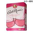 《箱ワイン》カルロ ロッシ ロゼバッグ イン ボックス 3L ボックスワイン BOX カルロロッシ 長S likaman_CRC