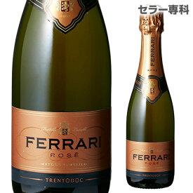 フェッラーリ(フェラーリ) ロゼ ハーフ 正規品スパークリンワイン スプマンテ イタリア シャンパン(シャンパーニュ)製法 ギフト箱付き ferrari