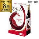【マラソン中 最大777円クーポン】送料無料 箱ワイン 赤 フランジア レッド 3L×8本 2ケース販売 長S