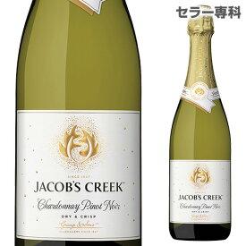 【誰でもワインP7倍 2/25限定】ジェイコブス クリーク シャルドネ ピノ ノワール スパークリング 750ml 泡 白 辛口 オーストラリア 長S