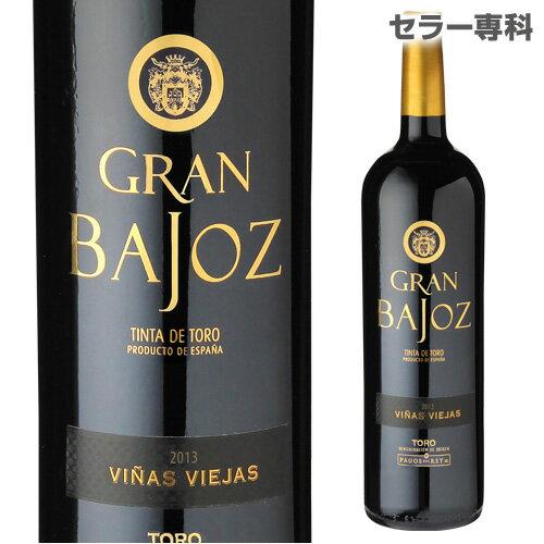 【50%OFF】グラン バホス トロ Gran Bajozスペイン 赤ワイン 辛口 長S