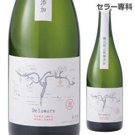 丹波ワイン デラウェア スパークリング 日本ワイン 国産 ワインお中元 敬老 御中元 御中元ギフト 中元 中元ギフト