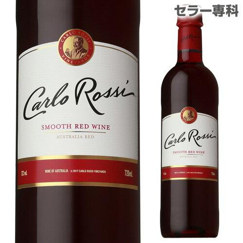 カルロ ロッシ レッド PET 長S likaman_CAA 赤ワイン