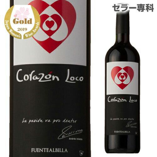 イニエスタ コラソン ロコ ティントボデガ イニエスタ ワイン 赤 辛口 スペイン 750ml 長S