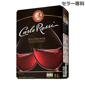 《箱ワイン》カルロ・ロッシ・ダークバッグ・イン・ボックス 3L[ボックスワイン][BOX][カルロロッシ][長S][likaman_CAC]お中元 敬老 御中元 御中元ギフト 中元 中元ギフト