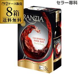 ボトル換算356円(税別) 送料無料 箱ワイン 赤 フランジア ダークレッド 3L×8本 3,000ml 2ケース販売 8箱 大容量 BIB BOX バッグインボックス 長S