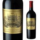 アルテ エゴ ド パルメ 2014 アルタ エゴ 赤ワイン