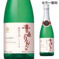 【ママ割5倍】マンズワイン酵母の泡青森りんご720mlやや甘口シードルスパークリングワインアップルワイン日本長S